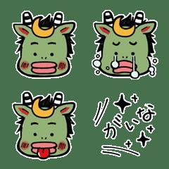 愛媛の宇和島の牛鬼絵文字。
