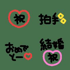 シンプルでかわいい黒文字(32)