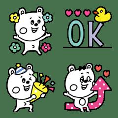 ラクガキ調☆ミニくまカップル【お祝い】