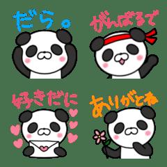 遠州弁パンダの絵文字