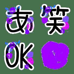 薔薇絵文字 l