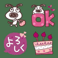 大人ガーリー♡犬のバウピー絵文字
