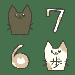 猫×将棋 絵文字