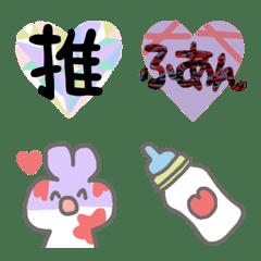 メンヘラ!メルヘン絵文字!2