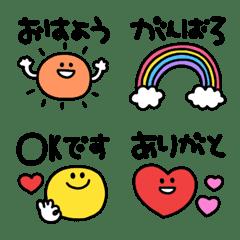 シンプル♡メッセージ絵文字(2)