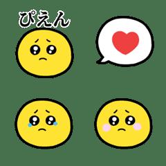 ぴえんな絵文字 (2)