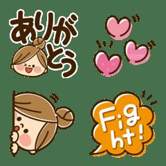 かわいい主婦の1日【よく使う】絵文字