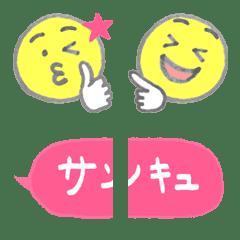 ゆるゆるシンプル with ハンド
