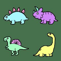 Caroline's dinosaur