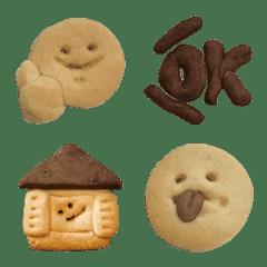 シンプルなクッキーたち絵文字