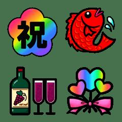 Celebration color emoji