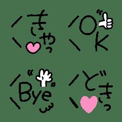 Emi's シンプル絵文字 吹き出し NO.003