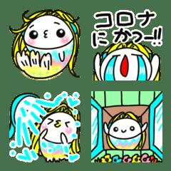 コロナ退散アマビエール11(新生活アマビエ)