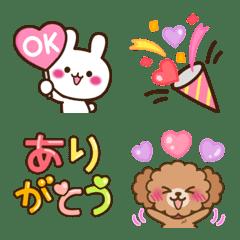 HAPPY♪大人かわいい絵文字【お祝い】