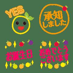 Fruit's polite words + celebration