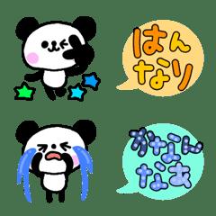 京ぱんだ絵文字