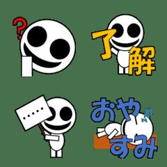 シンプル オバケ君絵文字