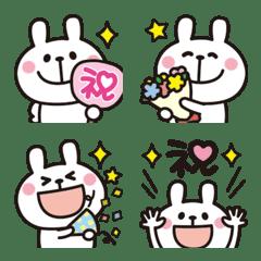 大人かわいい♡うさぎの絵文字(お祝い)