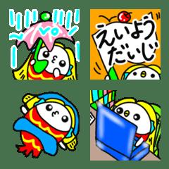 コロナ退散アマビエール13(新生活アマビエ)