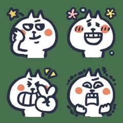 イケメン★ネコ2