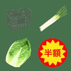 リアルに描いた野菜