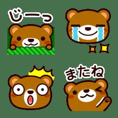 クマの絵文字5