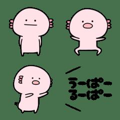 割と日常的なウーパールーパー(絵文字)