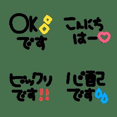 シンプルでかわいい黒文字(34)
