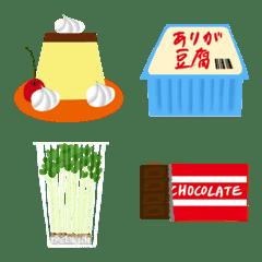 お腹が鳴っちゃう絵文字4