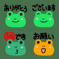 カエル+敬語だケロ☆