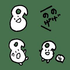 nogeyamakun'emoji 6(:D