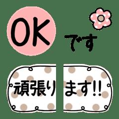 ベージュが映える➓オトナ女子♡敬語編♡