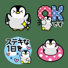 毎日使える♡ペンギン