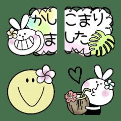 ハワイアン絵文字とうさぎちゃん