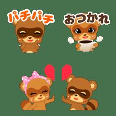 動物占い® アニモ絵文字 ~たぬき~