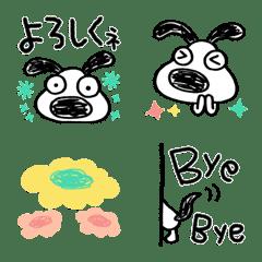 大人カラフル♡犬のバウピー絵文字