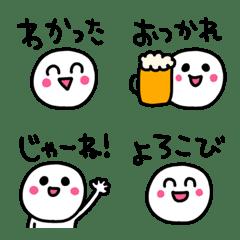 riekimのシロたまちゃん絵文字