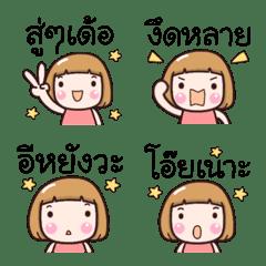 DeejungWowEsan