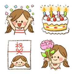 かわいい主婦の1日【お祝い】絵文字