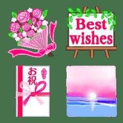 ハッピー絵文字(お祝い・記念日・乾杯・寿)