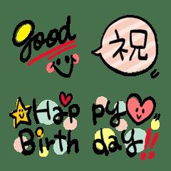 大人のオシャカワ❤️ハッピーお祝い絵文字