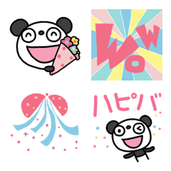 お祝い☆ふんわかパンダ絵文字