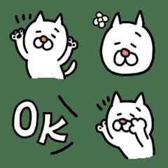 にゃーにゃーみゃーの絵文字 2