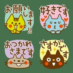 CATS & PEACE 絵文字 3(敬語)