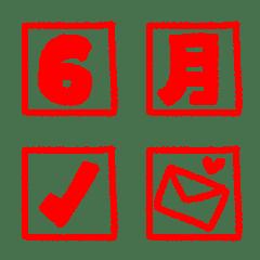 ♥ハンコ絵文字⑦♥日付&曜日