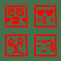 ♥ハンコ絵文字⑧♥顔