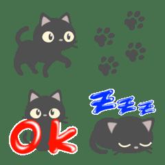 会話で使おう!可愛い♡黒猫の絵文字