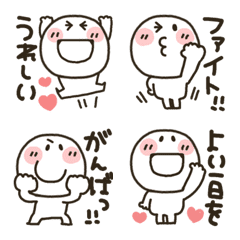 まるぴ★文字入り敬語