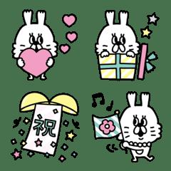 miniうさぎのパール♡絵文字【お祝い】