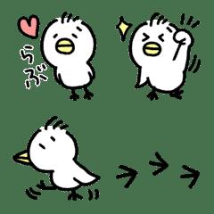 ピヨ子の絵文字
